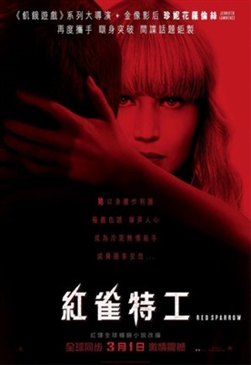 Red Sparrow poster #1540078