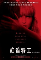 Red Sparrow #1540078 movie poster