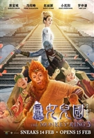 The Monkey King 3: Kingdom of Women movie poster