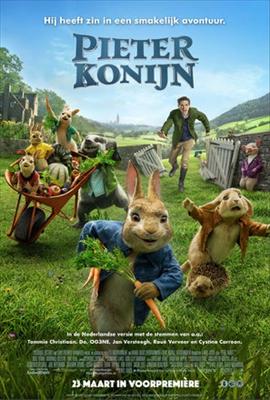 Peter Rabbit poster #1540108
