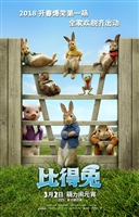 Peter Rabbit #1540116 movie poster