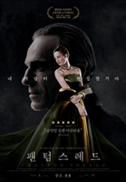 Phantom Thread #1540141 movie poster