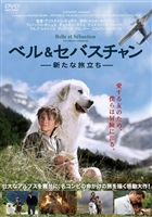 Belle et Sébastien  movie poster