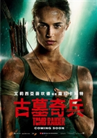 Tomb Raider #1540269 movie poster