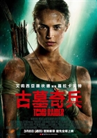 Tomb Raider #1540270 movie poster