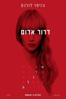 Red Sparrow poster #1540276