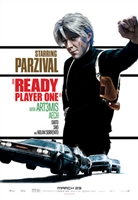 Ready Player One #1540313 movie poster