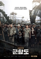 Battleship Island movie poster