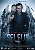 #Selfi movie poster