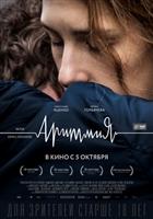 Arrhythmia movie poster