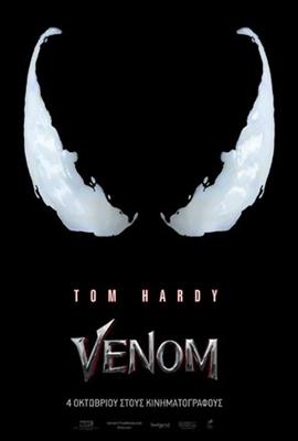 Venom poster #1541045