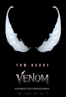 Venom #1541045 movie poster