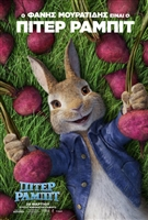 Peter Rabbit #1541058 movie poster