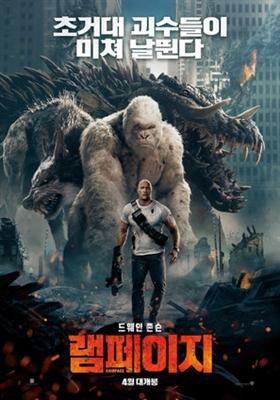 Rampage poster #1541270