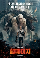 Rampage #1541270 movie poster