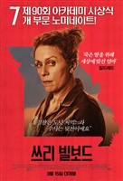 Three Billboards Outside Ebbing, Missouri #1541432 movie poster