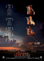 Three Billboards Outside Ebbing, Missouri #1541814 movie poster