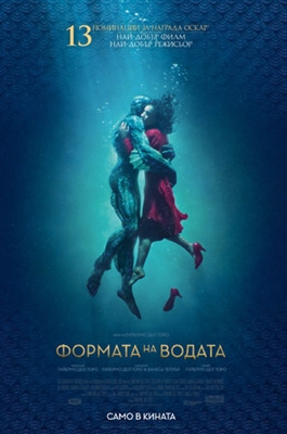 The Shape of Water poster #1541990