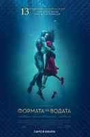 The Shape of Water #1541990 movie poster