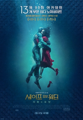 The Shape of Water poster #1541993