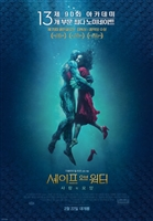 The Shape of Water #1541993 movie poster
