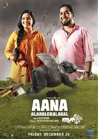 Aana Alaralodalaral movie poster