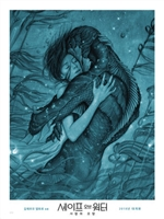 The Shape of Water #1542148 movie poster