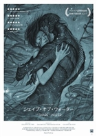 The Shape of Water #1542149 movie poster