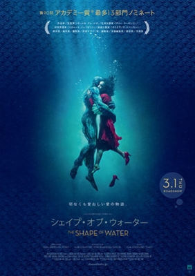 The Shape of Water poster #1542160