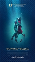 The Shape of Water #1542161 movie poster
