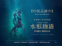 The Shape of Water #1542163 movie poster