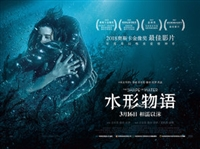 The Shape of Water #1542165 movie poster