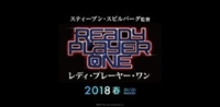 Ready Player One #1542437 movie poster