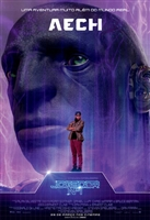 Ready Player One #1542455 movie poster