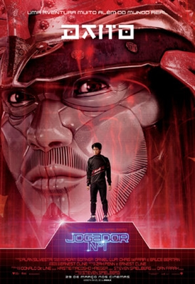 Ready Player One poster #1542462