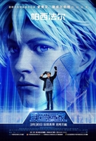 Ready Player One #1542471 movie poster