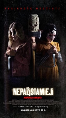 The Strangers: Prey at Night poster #1542503