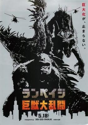Rampage poster #1542513