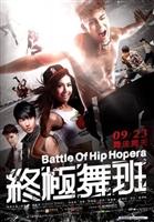 Battle of Hip Hopera movie poster