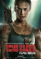 Tomb Raider #1542733 movie poster