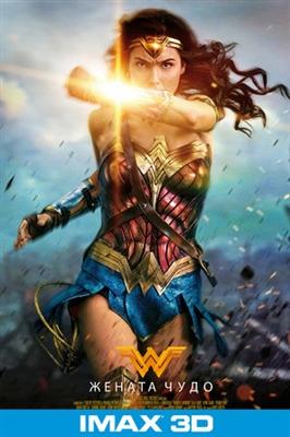 Wonder Woman poster #1542819