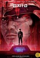 Ready Player One #1542832 movie poster