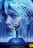 Ready Player One #1542837 movie poster