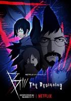 B: The Beginning movie poster