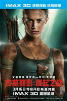 Tomb Raider #1542855 movie poster