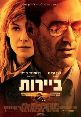 Beirut poster #1543469