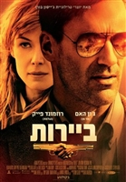 Beirut #1543469 movie poster