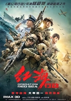 Operation Red Sea movie poster