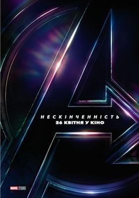 Avengers: Infinity War  poster #1543755