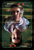 Unsane #1543977 movie poster